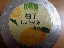 柚子生姜茶.png