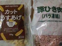 豚ひき肉バラ凍結、油揚げ.png